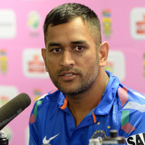 कप्तान महेंद्र सिंह धोनी का टेस्ट क्रिकेट से सन्यास