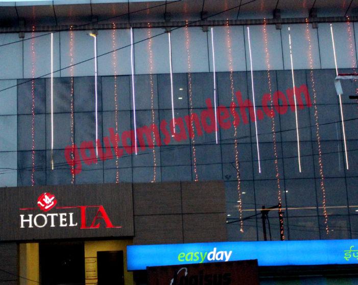 होटल ला प्रबंधन के विरुद्ध पुलिस ने नहीं की कोई कार्रवाई