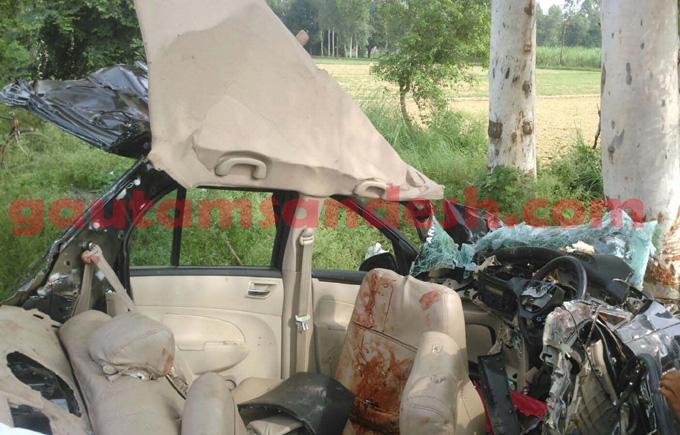 बरेली से लौट रहे कार सवार चार युवकों की हादसे में मौत