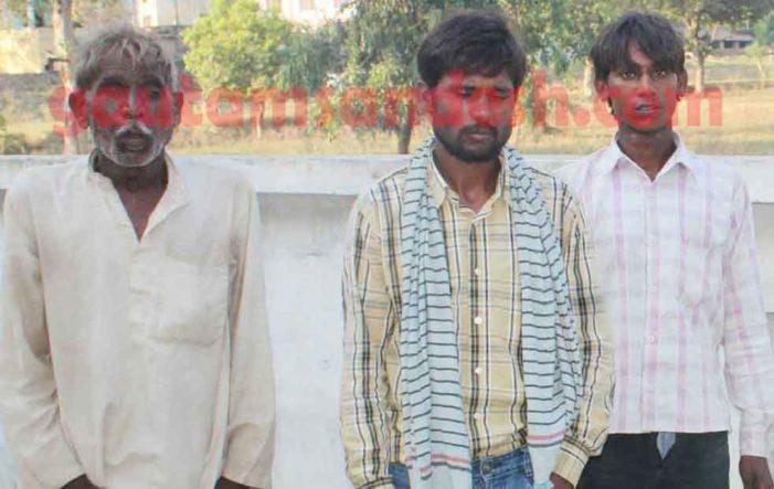 यौन शोषण के बाद दलित महिला की हत्या, कोहराम मचा
