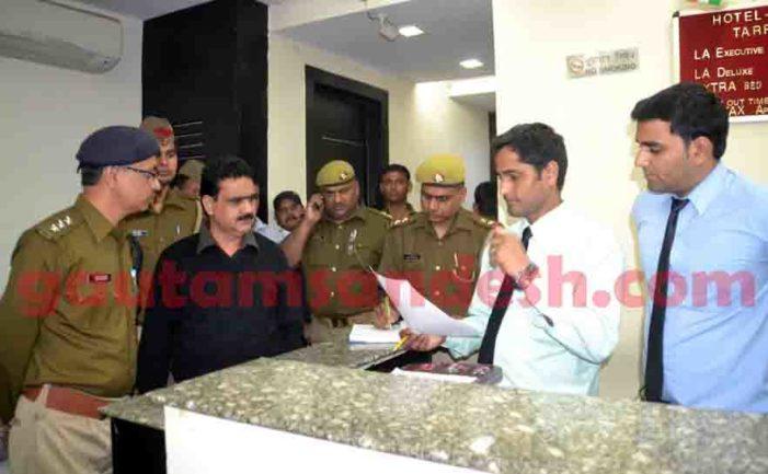 होटल ला में पुलिस का छापा, जितेन्द्र यादव का भी कमरा देखा