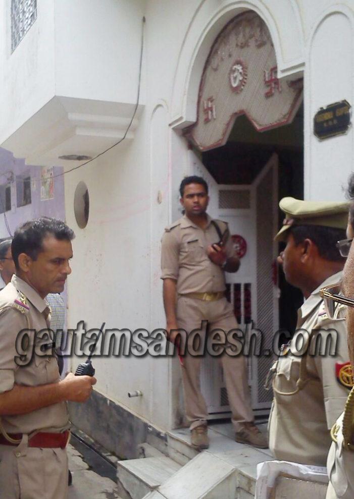 दिल्ली निवासी पीएनबी के कर्मचारी ने की आत्महत्या