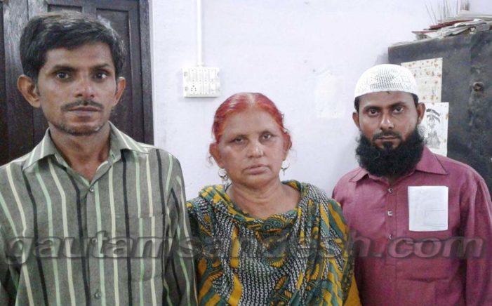 गरीब मुस्लिम परिवार की जमीन का कराया फर्जी बैनामा