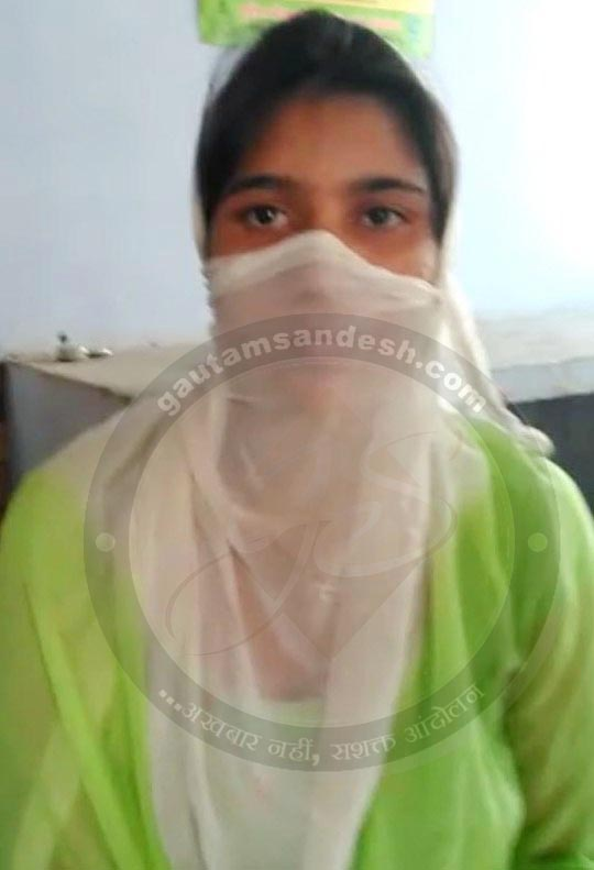 लखनऊ में तीन बार आत्म दाह का प्रयास करने वाले परिवार की लड़की बरामद
