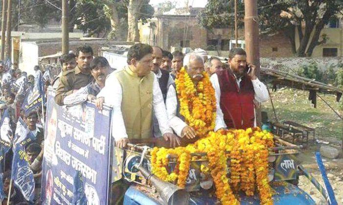 """वसीम और शोबी के साथ बसपा प्रत्याशी भूपेंद्र सिंह """"दद्दा"""" ने किया शक्ति प्रदर्शन"""