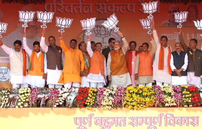 भाजपा की परिवर्तन रैली में महेश चन्द्र गुप्ता ने उछाला अंकुर हत्या कांड