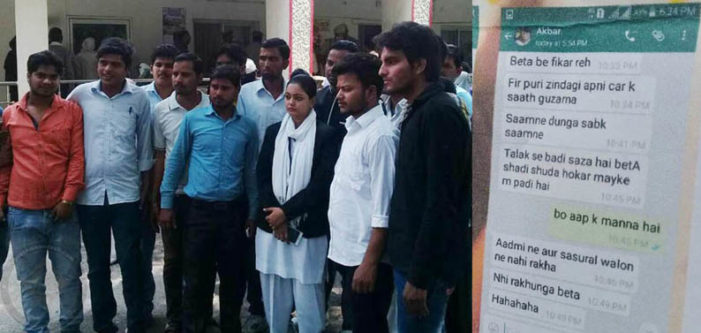 तीन तलाक को लेकर हिंदूवादी संगठनों के खुरापातियों ने रच दिया षड्यंत्र