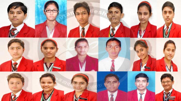ब्लूमिंगडेल स्कूल के छात्र-छात्राओं ने कक्षा- 12 में बुलंदी पर परचम लहराया