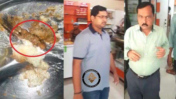 चूहा कांड में राधिका स्वीट्स के मालिक और बेटे के विरुद्ध मुकदमा दर्ज