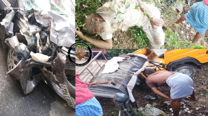 कार-टैंपो भिड़ने से बच्ची और महिला की मौत, 16 घायल, 6 की हालत गंभीर