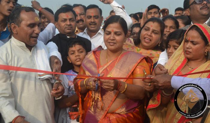 भगवा में रंगा मेला ककोड़ा, आरती में शामिल हुए विधायक व जिलाध्यक्ष