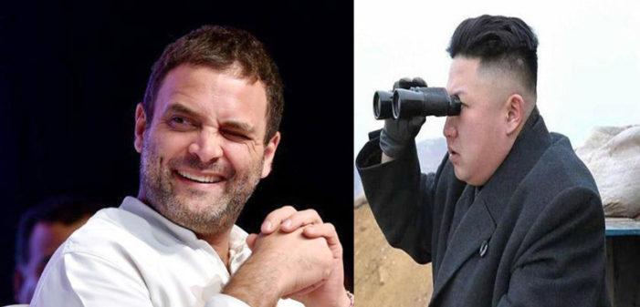 कांग्रेस-उत्तर कोरिया, राहुल गाँधी और किम जोंग उन में समानता