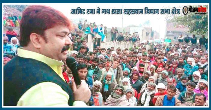 भाजपा-आरएसएस से भी ज्यादा खतरनाक ए टीम को भी हराना: आबिद