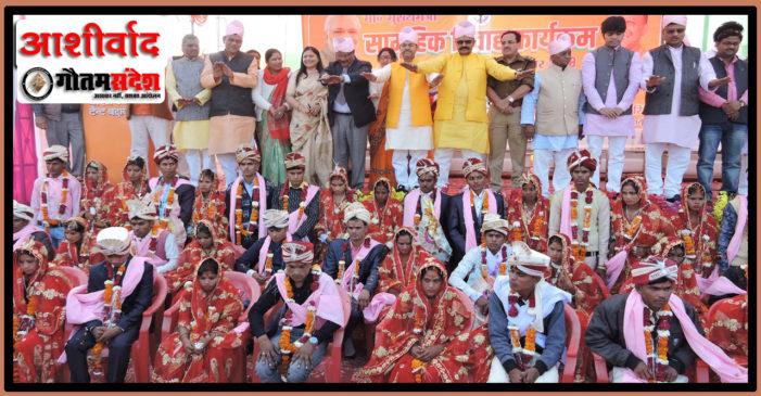 8 मुस्लिम व 125 हिंदू वर-वधू को नेताओं और अफसरों ने दिया आशीर्वाद