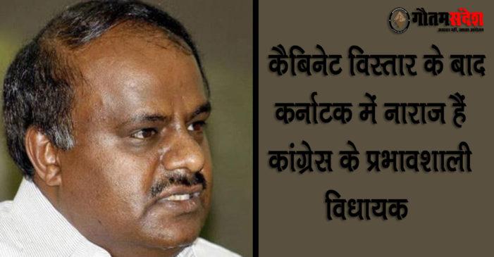 कर्नाटक में आ सकता है राजनैतिक भूचाल, नजर जमाये है भाजपा