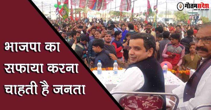 भारतीय जनता पार्टी का सफाया करना चाहती है आम जनता: धर्मेन्द्र